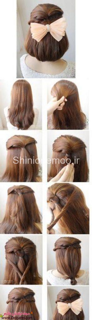 آموزش انواع شینیون های حرفه ای